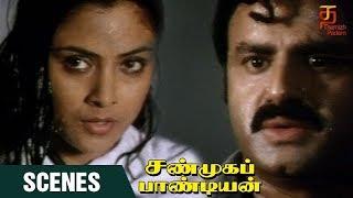 Simran Bathroom Scene | Shanmuga Pandian Tamil Movie Scene | Balakrishna | Simran | Anjala