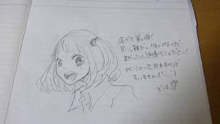 getlinkyoutube.com-女の子描いてみた【サイドテール】