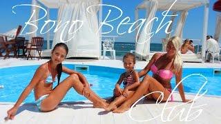 getlinkyoutube.com-BONO BEACH . ODESSA | Одесса . Пляж Аркадия . Отдых с детьми .