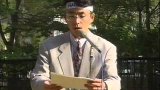 getlinkyoutube.com-全日本プロレス プロレスニュース1993 5.20札幌大会