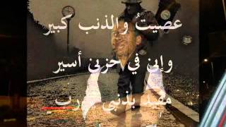 getlinkyoutube.com-Hallelujah arabic ya ilahi. kerim ahmed keep in touch with me on wts 00201005038114