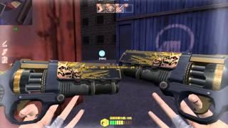 getlinkyoutube.com-【CSO-EST 武器預覽】超凡武器-AWP & 雙持玩命骷髏(Skull - 2)