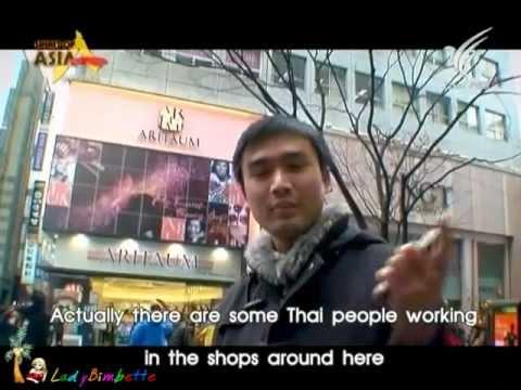 Spirit of Asia - หยินหยาง จิตวิญญาณที่โซล 4Mar12