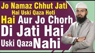 getlinkyoutube.com-Jo Namaz Chut Jati Hai Uski Qaza Hoti Hai Aur Jo Chod Di Jati Hai Uski Qaza Nahi By Adv. Faiz Syed