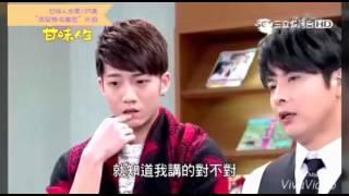 "getlinkyoutube.com-甘味人生第125集 ""俞昊翔-安晨宏""片段"