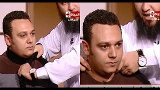 getlinkyoutube.com-بوضوح - الشيخ عمرو يشرح عمليا أهم طرق النصب والدجل بإسم العلاج الروحانى على الهواء مباشرة