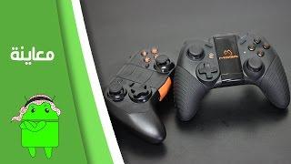 معاينة أيادي التحكم الإحترافيه من MOGA للألعاب