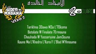 getlinkyoutube.com-Chant Raja | Rca Nebda Biha Klami ! 2014 [ HD ]