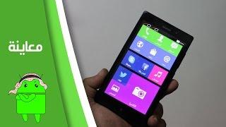 معاينة جهاز نوكيا إكس أل | Nokia XL Review