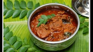 getlinkyoutube.com-Kerala Style  Nadan Kozhi Curry-Nadan Chicken Curry