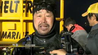 """getlinkyoutube.com-[세월호] 해경의 교묘한 방해...이종인 대표 """"적대감 느꼈다""""(2014.05.02)"""