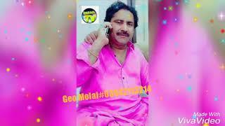 Tunhje Dardan Maan Jan Chute Mumtaz Molai 26 Album