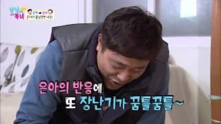 getlinkyoutube.com-심폐소생술을 가장한 찐한~키스(?) [남남북녀 시즌2] 22회 20151211