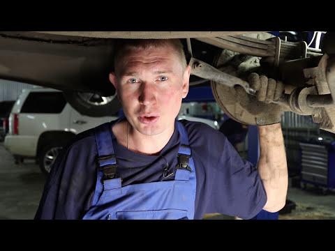 Chevrolet Exrpress ремонт кондиционера, замена второго контура Chevrolet Tahoe, Chevrolet Suburban