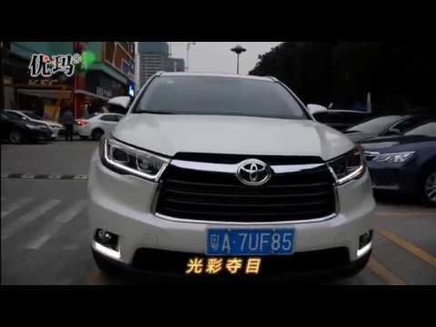 Фары для Toyota Highlander 3 2013-2016 динамичный поворотник. Фары Тойота Хайлендер 3. МирДХО