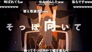 【替え歌】ヲ咄ディスイズ【歌詞付き】