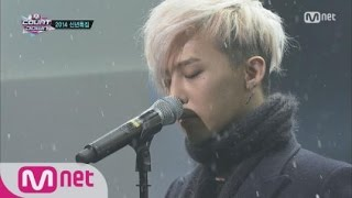 getlinkyoutube.com-[STAR ZOOM IN]G-dragon(지드래곤) - WINDOW 150812 EP.19