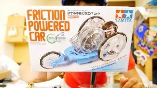 getlinkyoutube.com-『中西の趣味探求動画』〜TAMIYA 楽しい工作シリーズ「はずみ車動力車工作セット」〜工作、工作楽しくなってきました!、、軸や歯車にグリス塗るのは大嫌いですが、、。