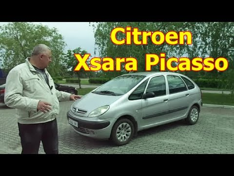 Ситроен Ксара Пикассо Xsara Picasso 'ФРАНЦУЗКИЙ МИНИВЭН-ДОЛГОЖИТЕЛ Ь' Видеообзор, тест-драйв.