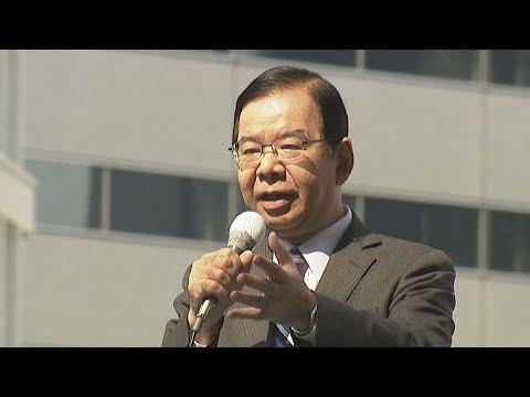共産党・志位委員長が第一声 衆院選公示、22日投開票...