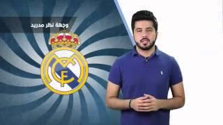 getlinkyoutube.com-حقيقة فوز ريال مدريد على برشلونة 11- 1