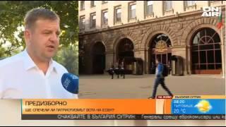 "getlinkyoutube.com-Каракачанов пред  ТВ ""Bulgaria ON AIR"" - 18 август 2016"