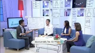 getlinkyoutube.com-โฮมรูม  : การกู้ซื้อบ้านอย่างชาญฉลาด (ตอน 2) (8 พ.ค.57)