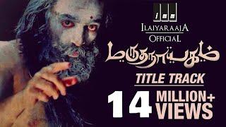 getlinkyoutube.com-Marudhanayagam Exclusive Song | Kamal Haasan | Ilaiyaraaja Official