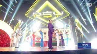 getlinkyoutube.com-PSY - '나팔바지(NAPAL BAJI)' 1213 SBS Inkigayo