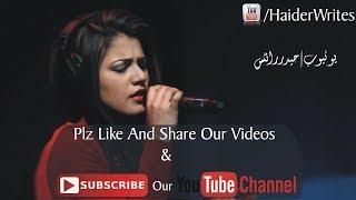 QB Song Taan Di Khabar (Saaiyaan) By Haider Writes