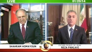 گفتگوی شاهزاده رضا پهلوی با کانال یک - آخرین لحظه با شهرام همایون