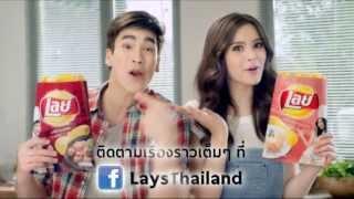 getlinkyoutube.com-TVC หนังโฆษณา เลย์ รสนี้ที่ภูมิใจ