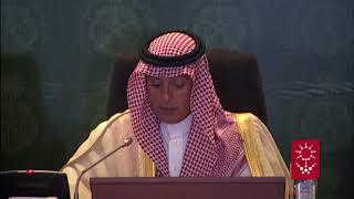 الوزير عادل الجبير: سنستمر على موقفنا حتى تستجيب قطر وتكف عن دعم الإرهاب والتطرف