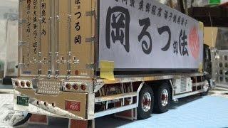 getlinkyoutube.com-アオシマ・デコトラプラモデル丸信輸送 第11達喜丸改造製作工程(前編)