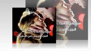 getlinkyoutube.com-من الاخر وفيق حبيب 2017💙