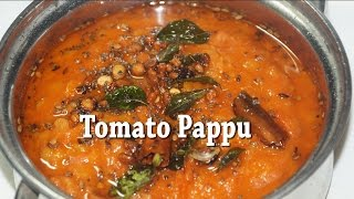 getlinkyoutube.com-Tomato Pappu-Tomato Dal (Lentils) Preparation in Telugu by Siri@siriplaza.com