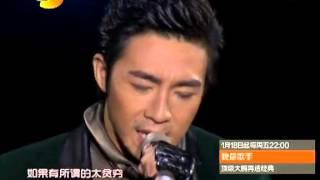 getlinkyoutube.com-俞灏明复出首唱 其实我还好 湖南卫视