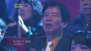 getlinkyoutube.com-[HIT] 불후의 명곡2 노라조(NORAZO) - 돌아가는 삼각지.20121201