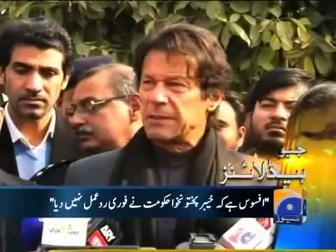 Imran Khan disappointed by KPK govt's poor response over Aitzaz Hasan's death