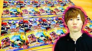 getlinkyoutube.com-【開封】一撃必殺レジェンド召喚!妖怪ウォッチとりつきカードバトル!ゴールドカード・ムゲンレア