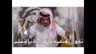 getlinkyoutube.com-تكوتا اه اه على طريقة سعودية