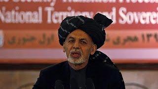 اعضای کابینه جدید افغانستان معرفی شدند