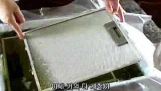 getlinkyoutube.com-mesh hood filter cleaning
