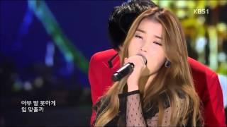 getlinkyoutube.com-K POP IU   The Red Shoes + Good Day Open Concert 20131201