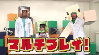 getlinkyoutube.com-【マインクラフト】4人のマルチプレイ動画シリーズ「みんなでマイクラ!」レース編【マイクラ部】