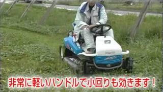 getlinkyoutube.com-アグリップ乗用モアー ARM88