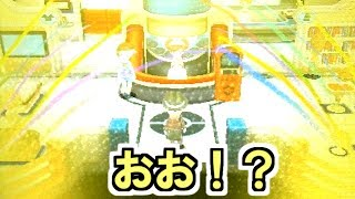 getlinkyoutube.com-【ポケモンXY】 誕生日にポケモンセンター行ったらなにやら 【誕生日イベント】 Pokemon X & Y Pokemon Center Birthday Event (JPN)