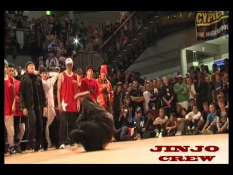 JINJO CREW TRAILER 2011