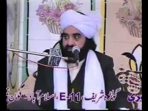 Pir NaseerUdDin Naseer RA IN BHOR BAZAR ON THE TOPIC OF SHERK WO TOHEEDDISC 2 )PART 4.flv