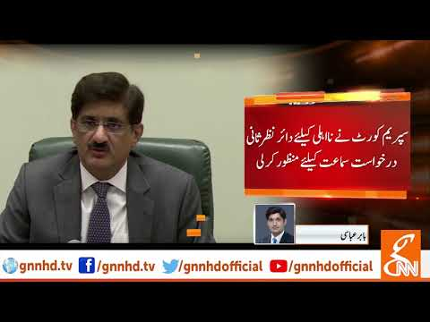 SC approves initial hearing of disqualification against CM Sindh Murad Ali Shah
